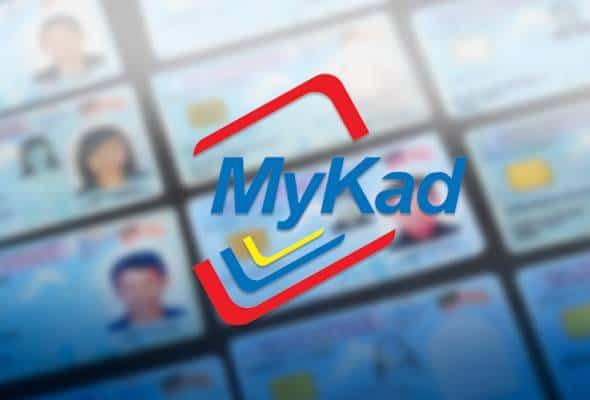 Padah beri no MyKad kepada individu tidak dikenali