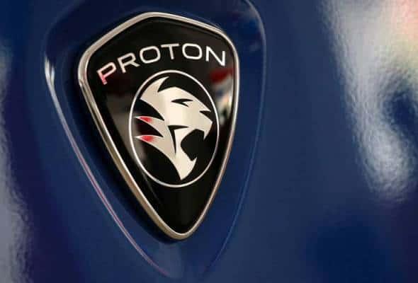 Proton, Bank Rakyat tawar skim pembiayaan istimewa kepada siswazah baharu, penjawat awam