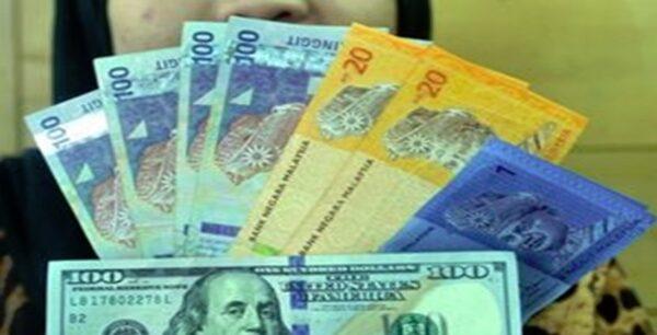 Ringgit dibuka rendah berbanding dolar US
