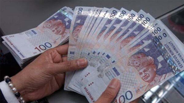 Ringgit dibuka lebih tinggi berbanding dolar AS