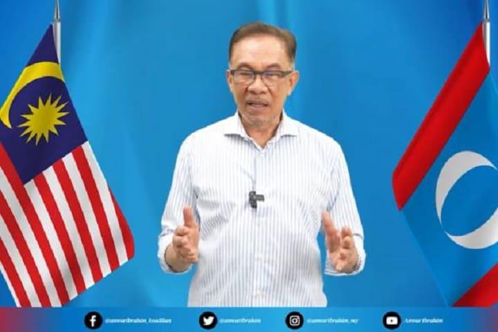 Kongres Nasional PKR pertama kali berlangsung secara maya