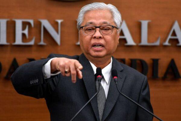 Ismail Sabri dilantik Perdana Menteri Kesembilan