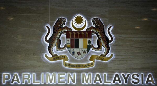 Pembukaan Parlimen 13 Sept, sidang pertama kerajaan pimpinan Ismail Sabri